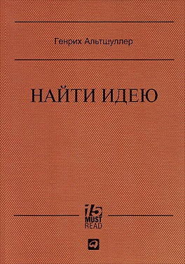 15 Must Read