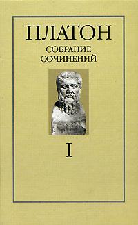 Собрание соч. в 4-х томах (Абышко)4тт\комплект