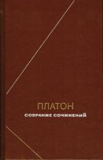 Собрание сочинений в 4тт \ФН \коричн