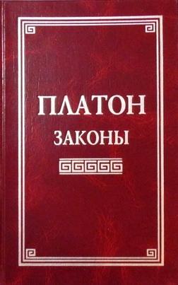 Сочинения 5 тт. (Мысль) красный \комплект