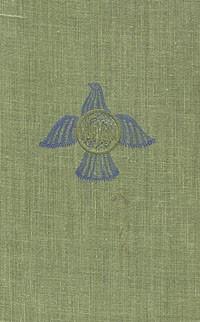Ожерелье голубки