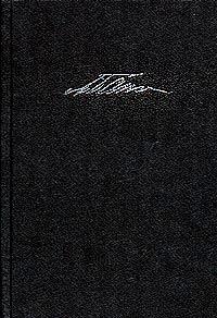 """Собр.соч.Т.4(2) """"Творчество Ф.Рабле и народная культура средневековья и Ренессанса"""""""