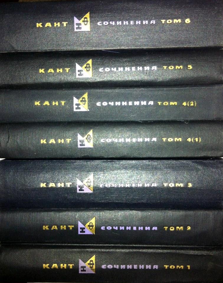 Сочинения в 6-ти томах. Комплект 7 книг. ФН