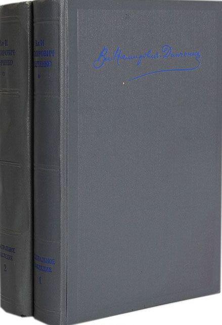 Театральное наследие. Статьи. Речи. Беседы. Письма. В 2 томах