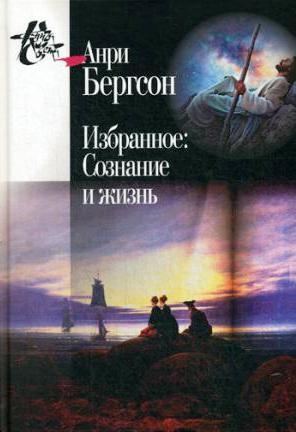 Избранное: Сознание и жизнь/ 2-е изд.