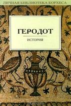 Азбука классика