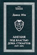 BIBLIOTECA PAX BRITANNICA