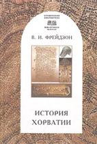 BIBLIOTHECA SLAVICA